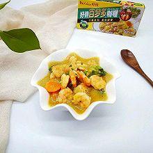椰汁咖喱虾#手残党VS西餐大厨#