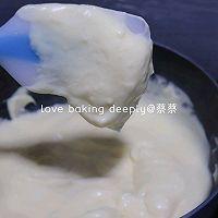 【网红烤牛奶】|最火的牛奶吃法的做法图解5