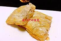 #换着花样吃早餐#手抓饼版的芋头派(附芋泥的制作方法)的做法