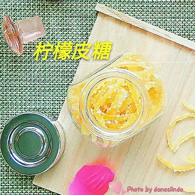 自制果脯——柠檬皮糖