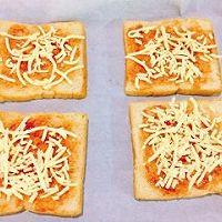 #美味可口电烤箱菜,就等你来做!#快手视频吐司面包披萨的做法流程详解4
