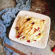凉拌苤蓝 减肥瘦身低脂去火凉菜 夏季快手家常菜