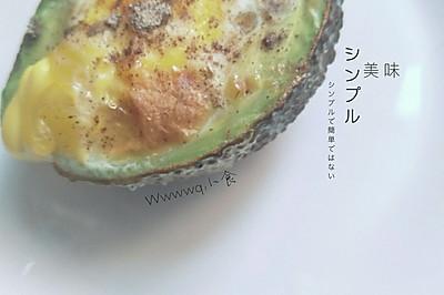 牛油果焗蛋