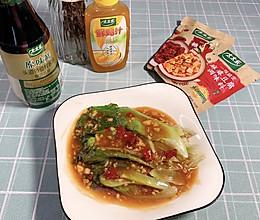 #太太乐鲜鸡汁玩转健康快手菜# 蚝油生菜的做法
