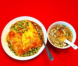 天津饭的做法