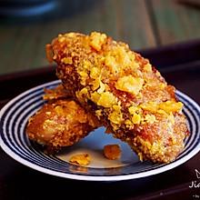 #母亲节,给妈妈做道菜#香酥咸蛋黄焗鸡翅