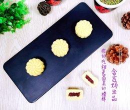 台式绿豆糕的做法