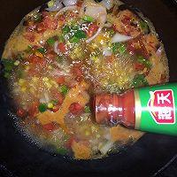 蔬菜乱炖减肥汤的做法图解6