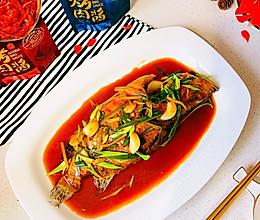 #烤究美味 灵魂就酱#灵魂美味 臭鳜鱼的做法
