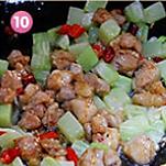 川香莴笋辣子鸡的做法图解10