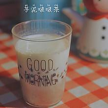 简易版芋泥啵啵茶