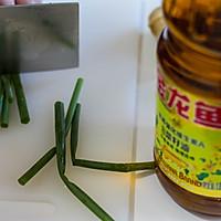 剁椒鱼头#金龙鱼营养强化维生素A纯香菜籽油#的做法图解2
