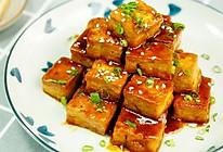糖醋脆皮豆腐丨老豆腐煎一煎 好吃飞上天【微体兔菜谱】的做法