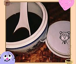 —黑豆糖水
