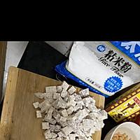 虾米瑶柱腊肠芋头糕的做法图解1