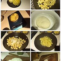 好吃又可爱的苹果菠萝派的做法图解4