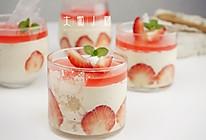 草莓慕斯杯的做法