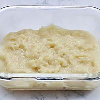 脆皮豆奶条的做法图解3