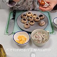 芝士培根芋泥烤口蘑—快手小食系列的做法图解13