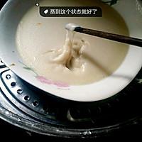 香芋糯米糍的做法图解8