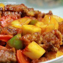 私房菠萝咕噜肉