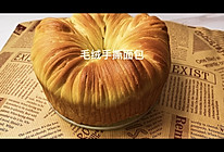 网红爆款毛绒面包的做法