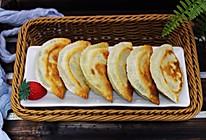 百吃不厌的韭菜盒子#网红美食我来做#的做法