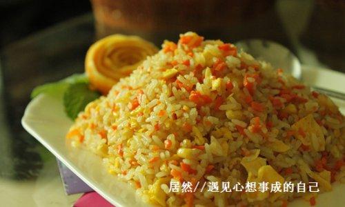 金沙沙炒饭的做法