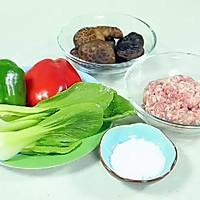 【微体】一学就会的高颜值 | 香菇酿肉的做法图解1