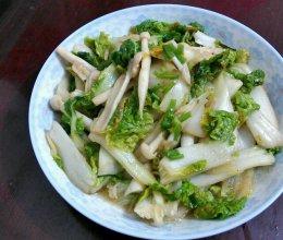 蟹味黄心菜的做法
