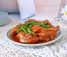 #肉食者联盟#鸭腿烧刀豆的做法