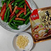 大喜大牛肉粉试用之——杭椒牛柳的做法图解6