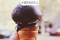 冰淇淋面包的1+3种口味,夏日清凉必备的做法