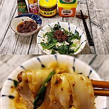 #名厨汁味,圆中秋美味#香菇肉酱拌面(小美版)