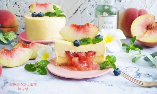 蜜桃流心双层芝士蛋糕 #KitchenAid的美食故事#的做法
