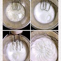 无油低脂酸奶蛋糕#自己做更健康#的做法图解5