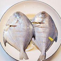 清蒸小鲳鱼的做法图解2