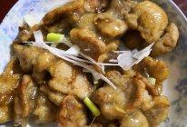 传统锅包肉#新年开运菜,好事自然来#的做法