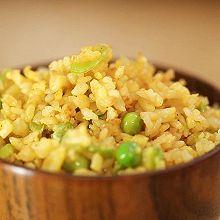 迷迭香:黄金森林炒饭