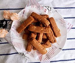 超好吃的花生巧克力饼干的做法