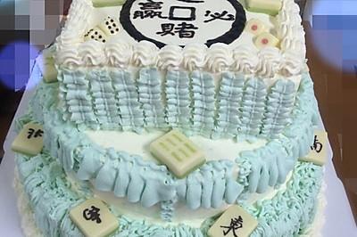 12寸三层奶油裱花蛋糕