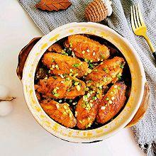 #今天吃什么#啫啫鸡翅煲