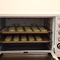 斑斓椰蓉和抹茶红豆馅月饼的做法图解20