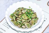 葱香蚕豆的做法