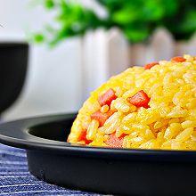 『家夏』早餐快手饭  黄金炒饭(剩大米的美味做法)