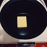 牛轧糖(电饭煲制作)的做法图解4