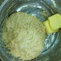 ~丹麦手撕面包#东菱魔法云面包机#的做法图解3