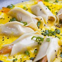 小羽私厨之抱蛋鲜虾煎饺的做法图解8