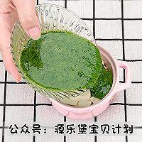 宝宝辅食:菠菜豆腐羹 7M+的做法图解7
