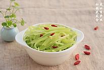 低热量减肥菜【爽口莴笋丝】的做法